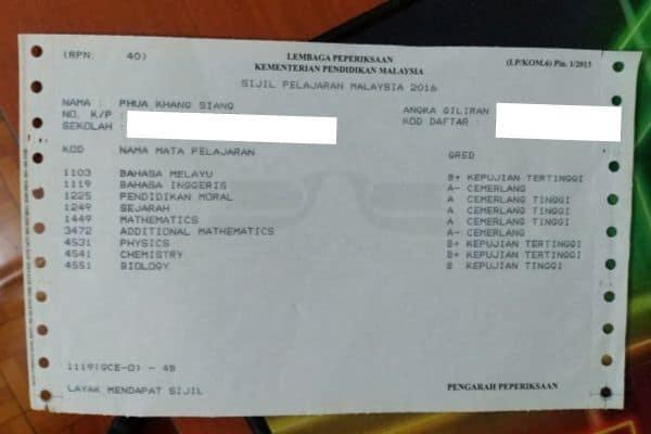我的大馬教育文憑考試成績