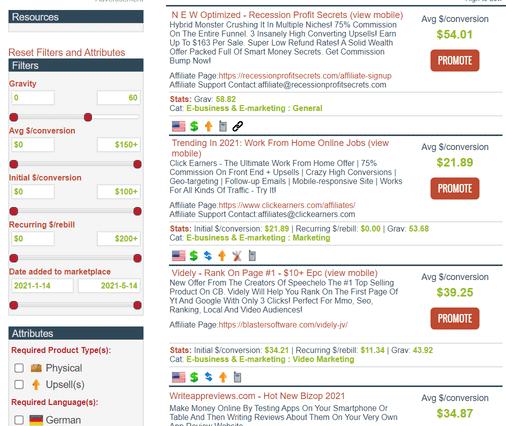 Clickbank 的產品目錄